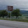 Nový turistický smerovník a doplnené dopravné značenie - Ilustračná fotografia