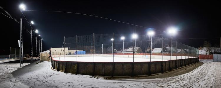 Revitalizácia hokejového areálu - Ilustračná fotografia